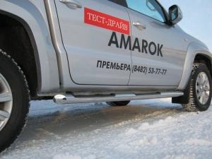 VolksWagen Amarok пороги труба d76 с накладками (вариант 1) VAT-0007961